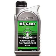 Hi-Gear Power Steering Fluid